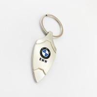 Метален ключодържател с кутия БМВ / BMW