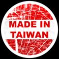 Taiwan knife