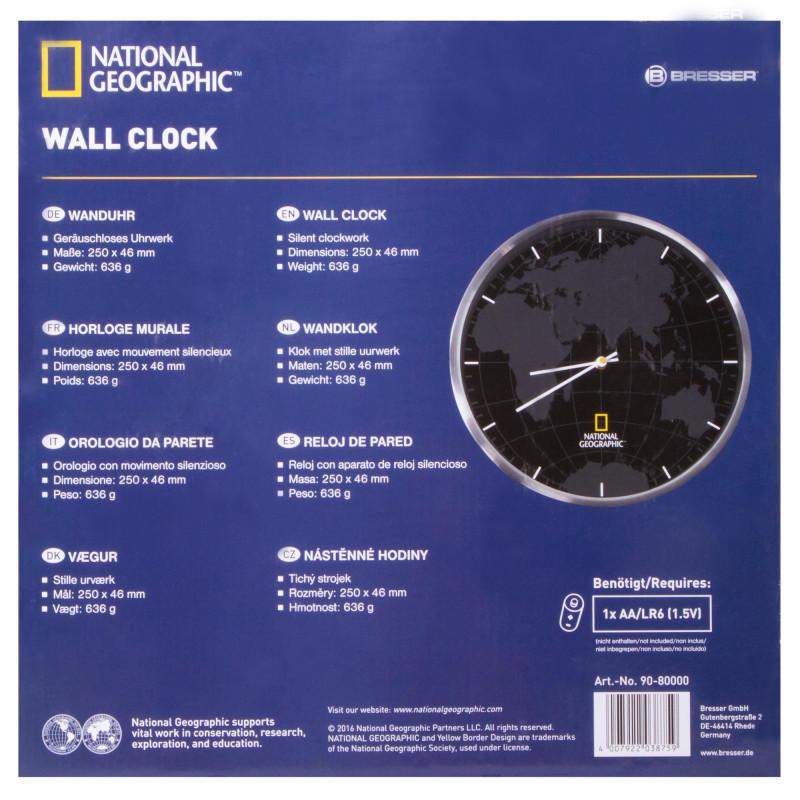 Стенен часовник Bresser National Geographic 30 cm